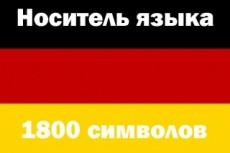 20 установок с Google Play 17 - kwork.ru
