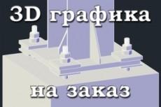 Авторское портфолио 19 - kwork.ru