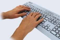Набор текстов на компьютере 8 - kwork.ru
