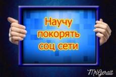 Создам шапку сайта с бонусом 27 - kwork.ru
