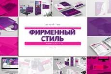 Логотип на заказ, логотип с нуля, сделать логотип 9 - kwork.ru