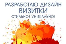 Разработаю дизайн сертификата или диплома 12 - kwork.ru