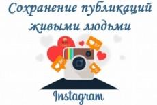 СЕО ТЗ для лучшего продвижения текстов с LSI фразами 7 - kwork.ru