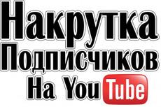 Адаптивная Админ - Панель 18 - kwork.ru