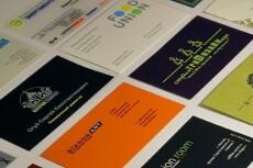 Дизайн буклета или листовки 26 - kwork.ru