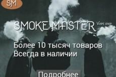 Дизайн 5 - kwork.ru