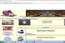 Добавлю вашу ссылку везде, где только можно. Каталоги, рейтинги и т.д 6 - kwork.ru
