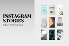 20 Анимационных шаблонов историй в инстаграм 9 - kwork.ru
