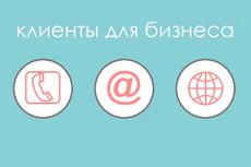 Продам базу предприятий строительного комплекса (16400 наименований) 12 - kwork.ru