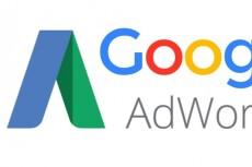 Настройка Google Adwords - контекстной рекламы 30 объявлений 25 - kwork.ru