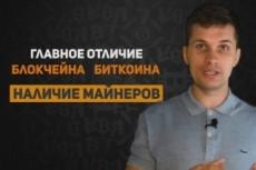 Видеоролик. Инфографика. 2D анимация 19 - kwork.ru