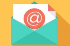 Почта вашего домена в интерфейсе яндекса 17 - kwork.ru