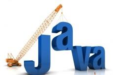 Напишу маленькую программу на Java 17 - kwork.ru