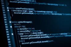 Напишу программу для обработки (автоматизации, конвертации) данных (консоль) 13 - kwork.ru