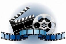 Видеоприглашение на свадьбу #2 - история нашей любви 20 - kwork.ru
