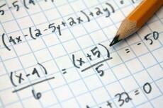 Репетитор по математике 13 - kwork.ru