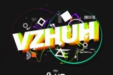 Полное оформление YouTube канала 27 - kwork.ru