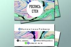 Иллюстрации и рисунки 43 - kwork.ru