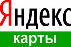 Размещу всплывающую форму обратной связи на сайте 7 - kwork.ru