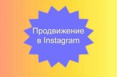 Перенос сайта с одного домена на другой 21 - kwork.ru