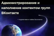 Рассылка на 12000 email - Качественно и Недорого 30 - kwork.ru