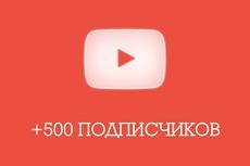 Разработаю продающий дизайн билборда 6х3 37 - kwork.ru