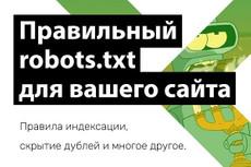 Подберу свободные домены для нового сайта 18 - kwork.ru