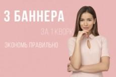 Уникальный дизайн 31 - kwork.ru