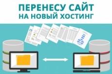 Создам корпоративный сайт или сайт-визитку 11 - kwork.ru