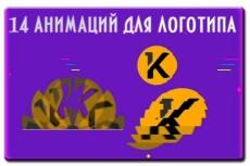 Гифки с девушками 17 - kwork.ru