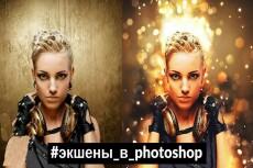 Размещу вашу статью с вечной ссылкой на 5 сайтах с общим ИКС 71200+ 17 - kwork.ru
