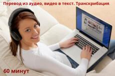 Быстро наберу текст в документ Word с любого источника 37 - kwork.ru