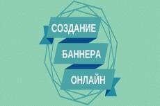 Нарисую 2D персонажа по вашим фото 9 - kwork.ru