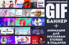 Создам красивую анимацию вашего логотипа 45 - kwork.ru