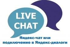 Перенос сайта на другой хостинг 31 - kwork.ru