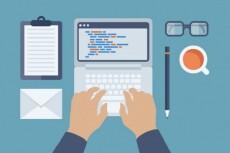 Исправлю проблемы HTML по стандарту W3C 22 - kwork.ru