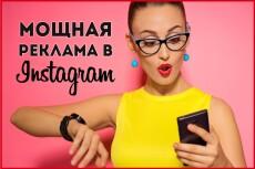 Профессиональная настройка Яндекс. Директ 28 - kwork.ru