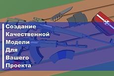 Сделаю проект в разрезе 7 - kwork.ru