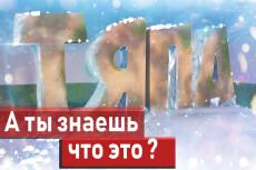 4 Превью для видероликов на YouTube 21 - kwork.ru