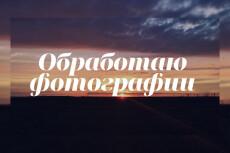 Дизайн модульной картины 49 - kwork.ru