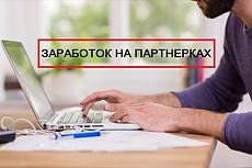 Email рассылка по моей базе под ключ 16 - kwork.ru