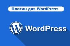 Перенесу ваш сайт на другой хостинг, VPS 16 - kwork.ru