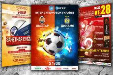 Дизайн буклета, брошюры 29 - kwork.ru