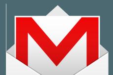 Отправка писем, бизнес-предложений вручную на e-mail 8 - kwork.ru