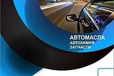 Обложка для групп ВК 24 - kwork.ru
