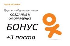 Продвижение сайта по ключевым запросам в ТОП 15 - kwork.ru