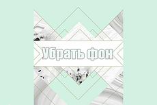 Создание различных иконок 11 - kwork.ru
