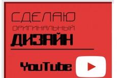 Сделаю оригинальный логотип 24 - kwork.ru