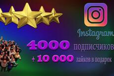 Шаблоны бесконечной ленты для инстаграма 90 штук с новинками 2019 г 32 - kwork.ru