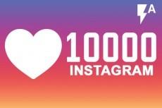 15000 лайков на фото в Instagram. Можно распределить 7 - kwork.ru